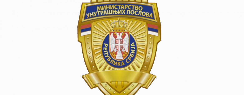policija golija, golija policija, logo ministarstvo unutrasnjih poslova